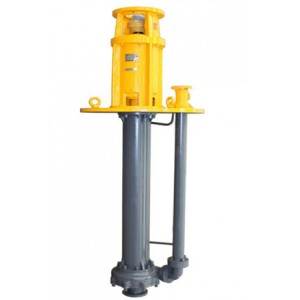 Vertical Dirty Molten Sulfur Pumps,Vertical centrifugal dirty sulfur pumps